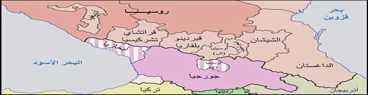 Republics_of_the_North_Caucasus slid