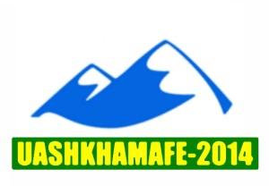 ushhamafa
