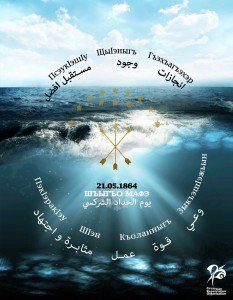 Mourn day [arabic] 2 130516