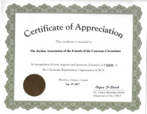 Certificate-of-Appreciation Jordan