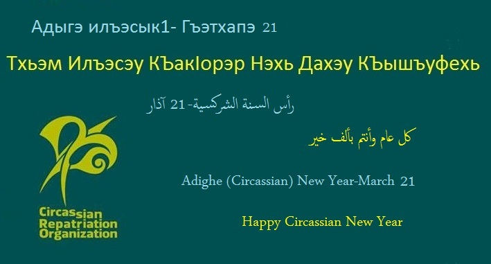 Circassian new year