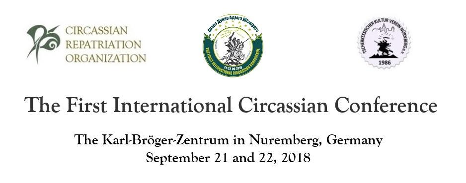 CROS-Conference1